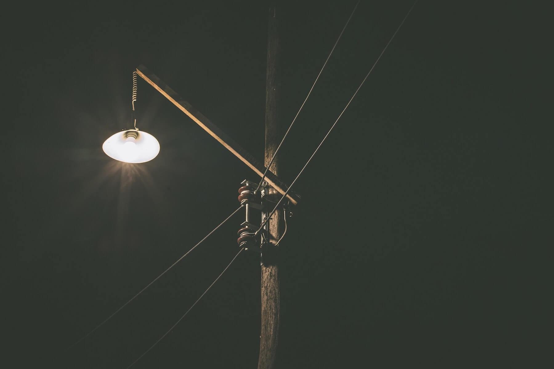 industrial streetlamp